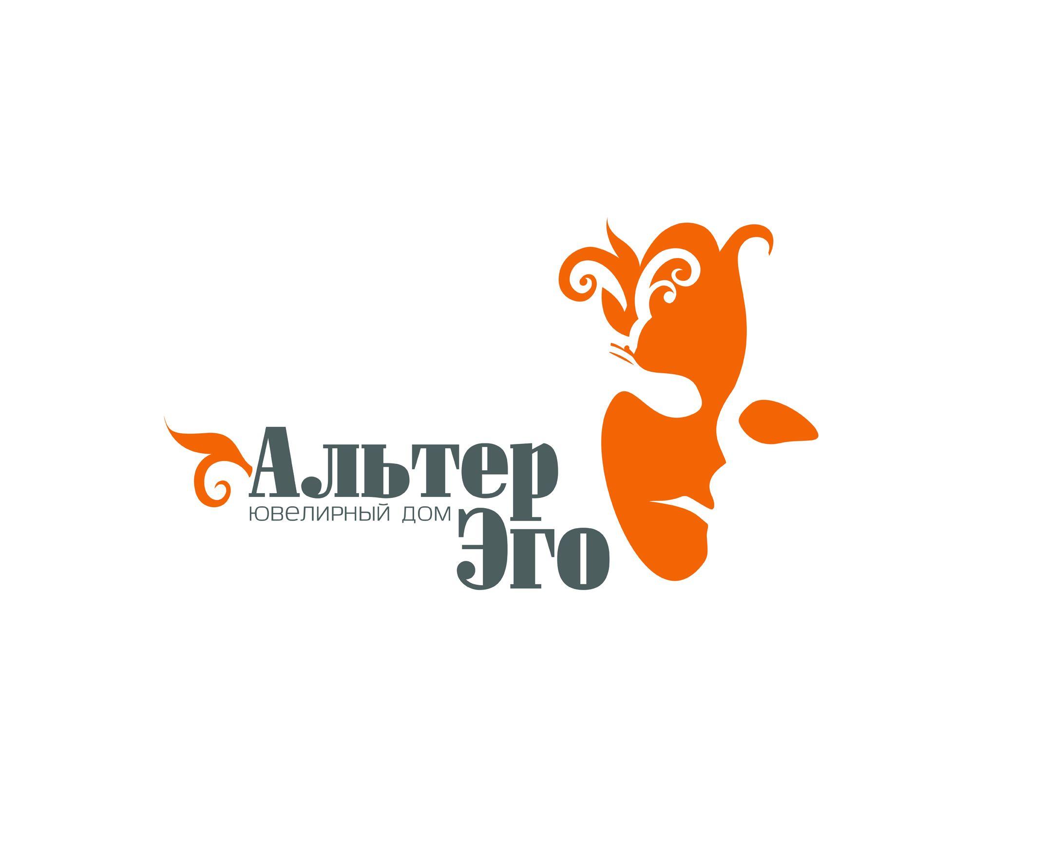 Ювелирный дом Альтер Эго - дизайнер Tanchik25