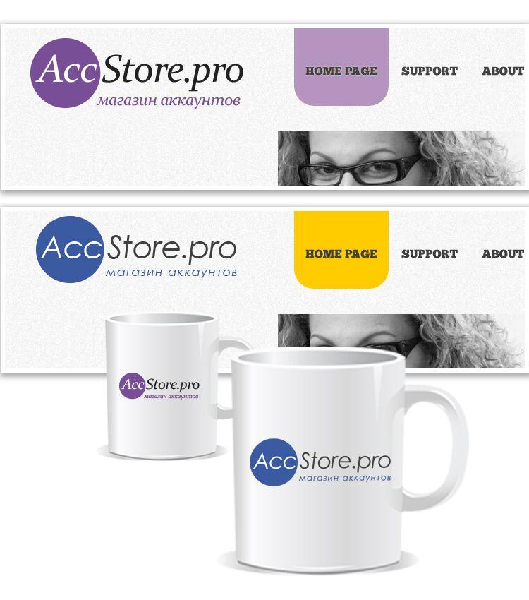 Логотип для магазина аккаунтов - дизайнер Fak_torius