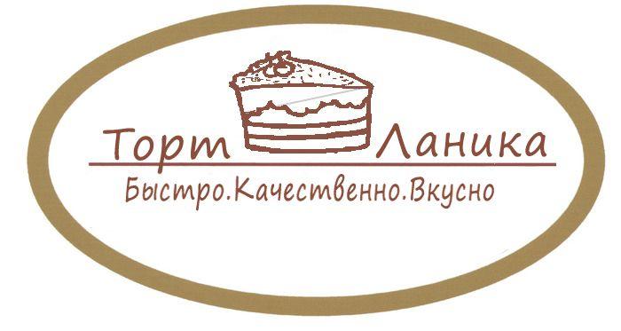 Лого ИМ тортов,пирожных и печенья ручной работы - дизайнер guraba06