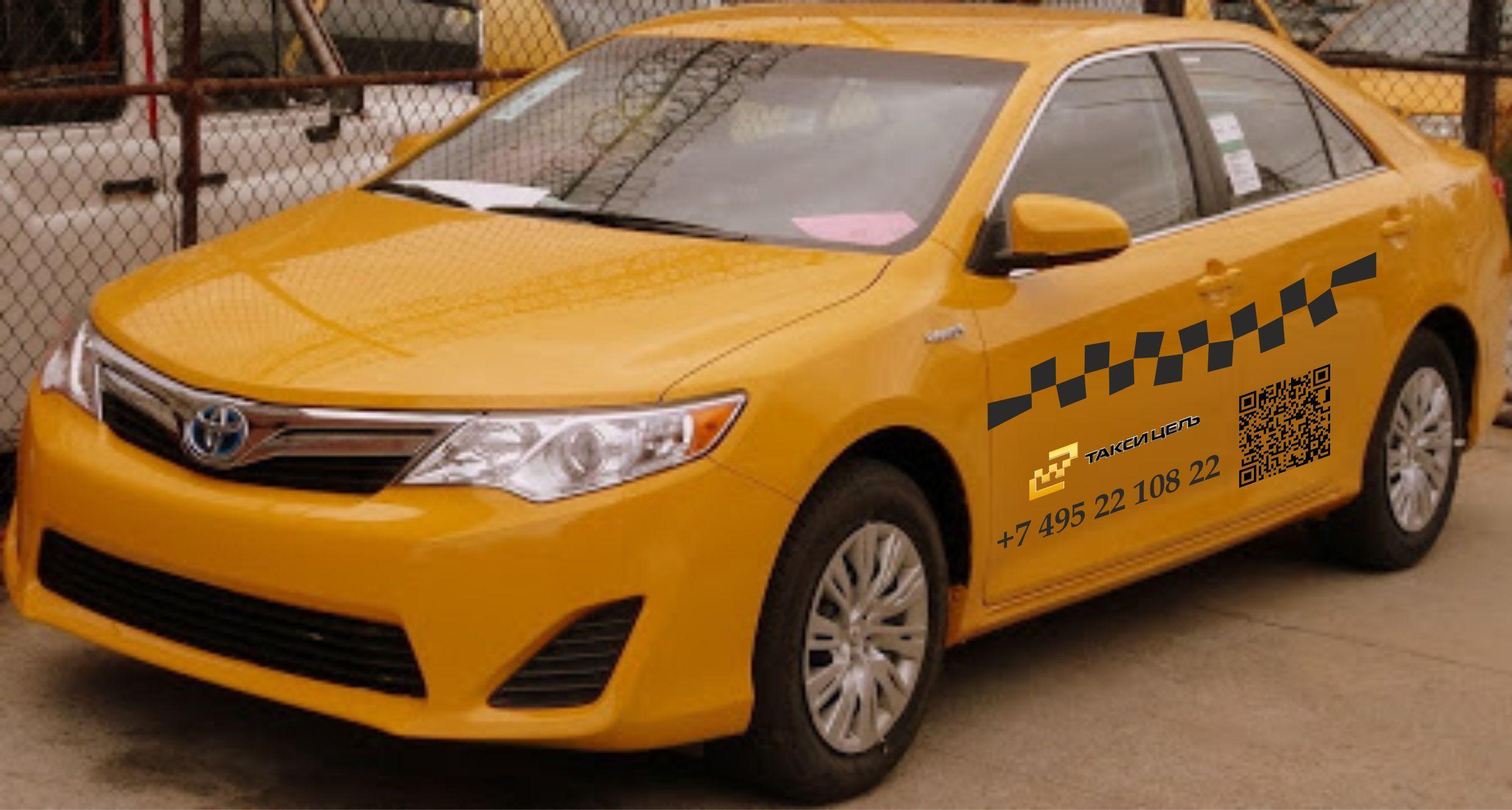 Фирменный стиль (лого есть) для Такси «Цель» - дизайнер nt_prizrak