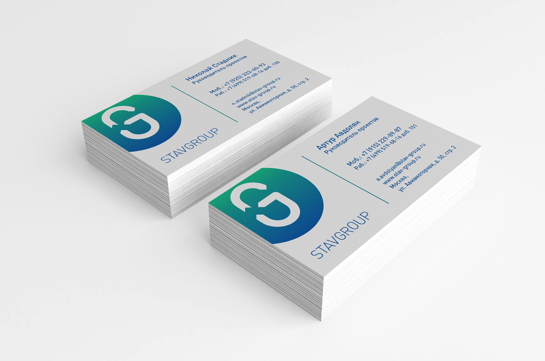 Лого и фирменный стиль для STAVGROUP - дизайнер sviaznoyy