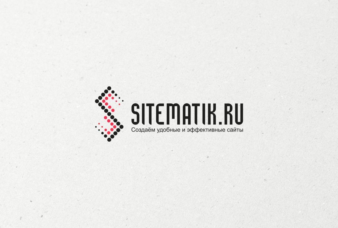 Логотип для Веб-студии - дизайнер hpya