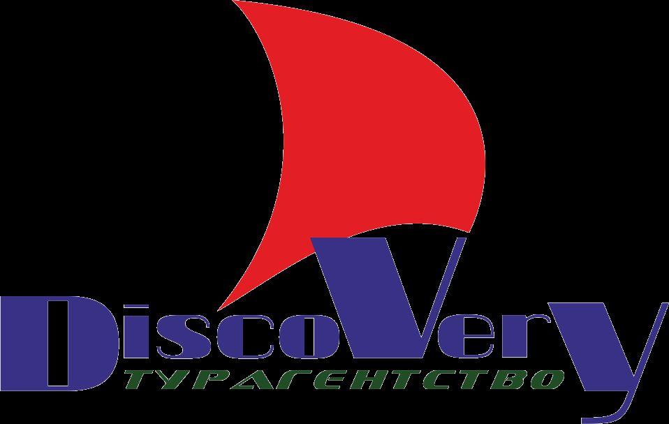 Логотип и фирм стиль для турагентства Discovery - дизайнер alex-blek