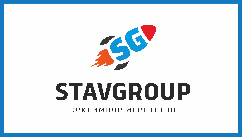 Лого и фирменный стиль для STAVGROUP - дизайнер Den707