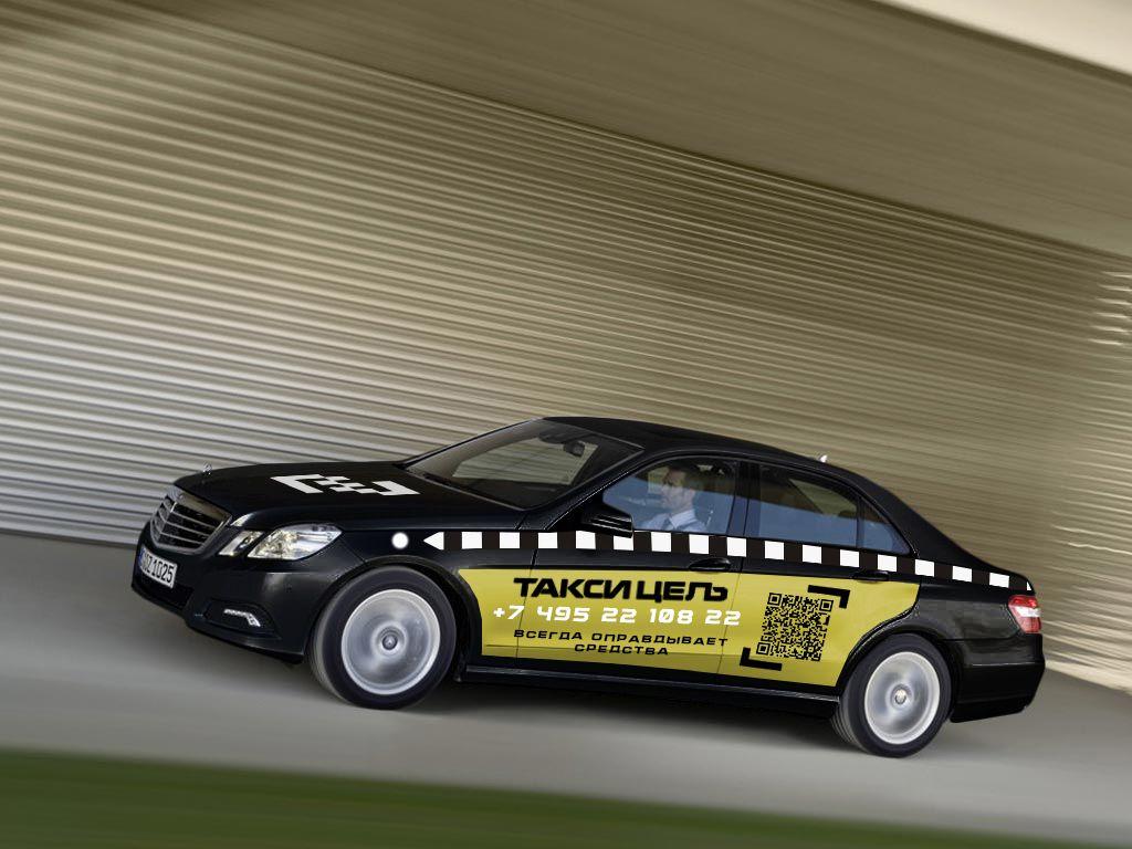 Фирменный стиль (лого есть) для Такси «Цель» - дизайнер deepurple
