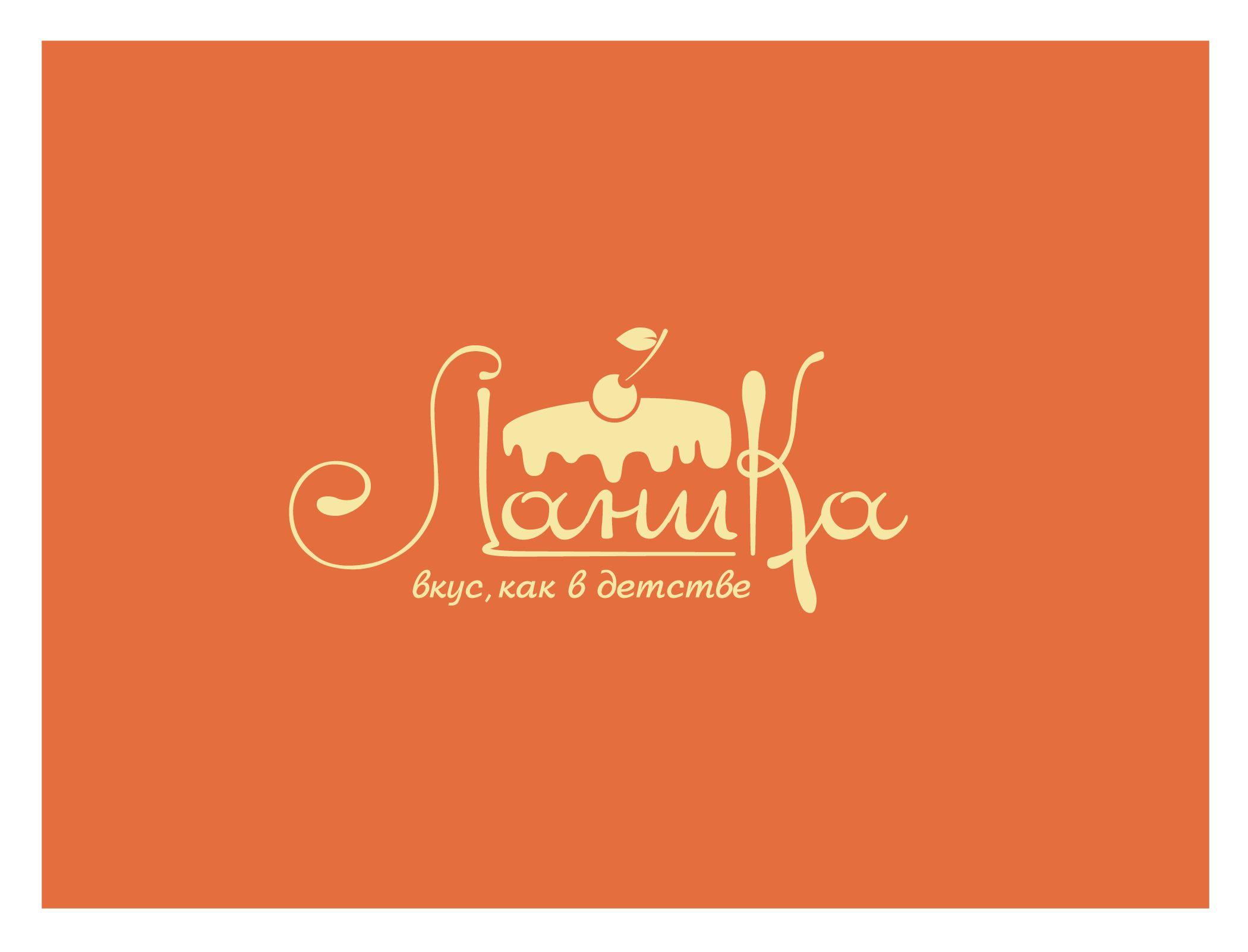 Лого ИМ тортов,пирожных и печенья ручной работы - дизайнер aeschylus