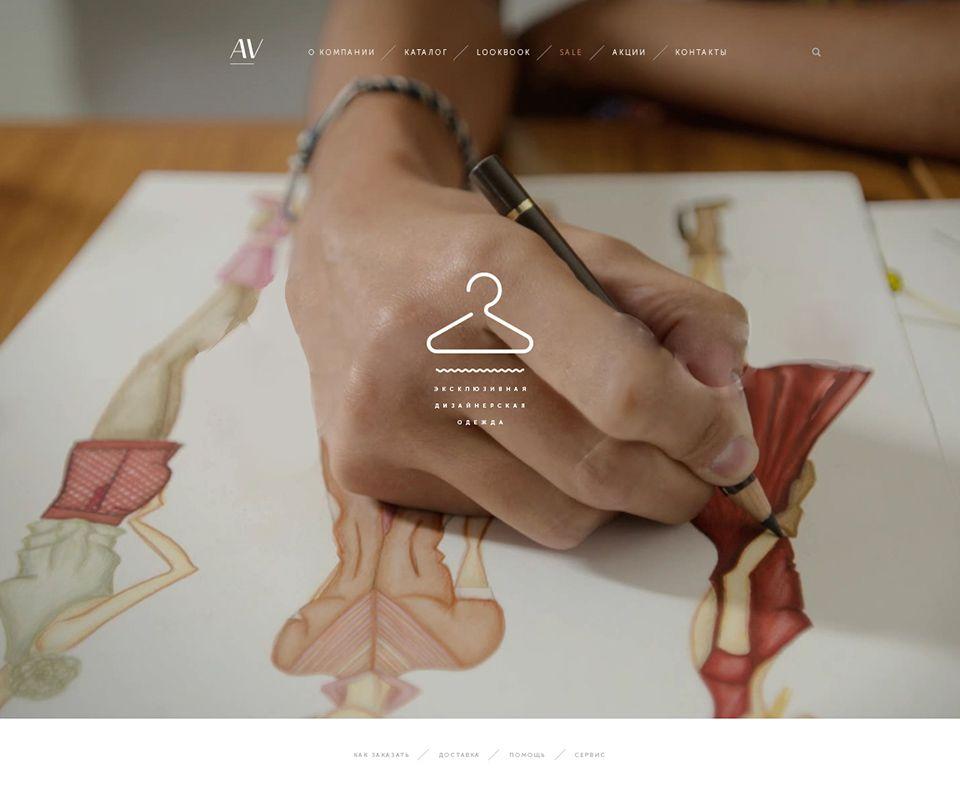 Креативный дизайн интернет магазина женской одежды - дизайнер jennylems