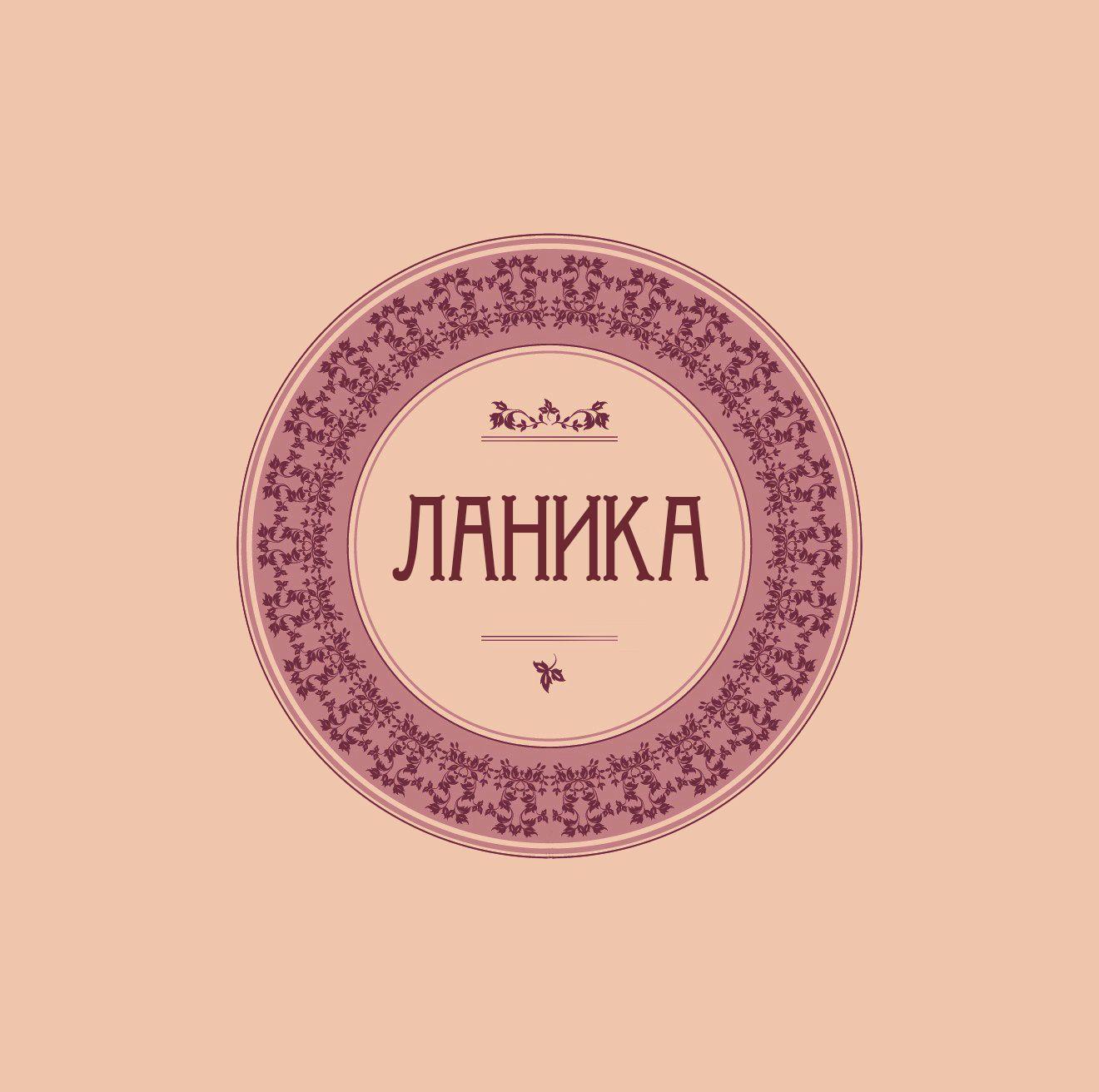 Лого ИМ тортов,пирожных и печенья ручной работы - дизайнер dobrik11