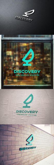 Логотип и фирм стиль для турагентства Discovery - дизайнер Richardik