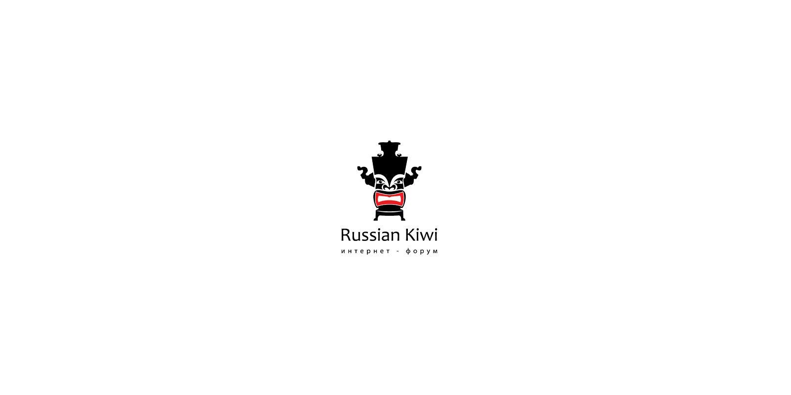 Логотип форума русских эмигрантов в Новой Зеландии - дизайнер arturus