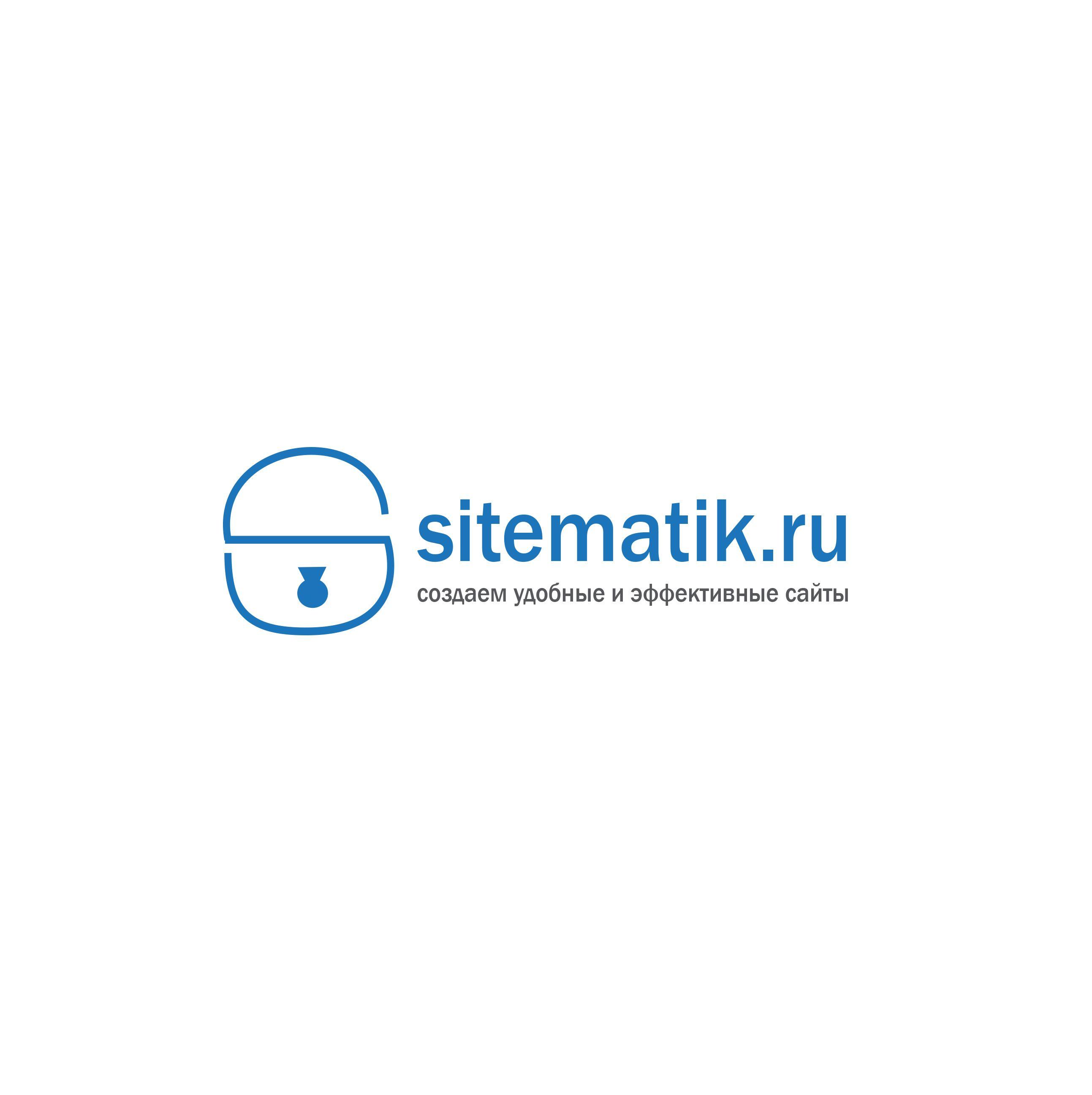 Логотип для Веб-студии - дизайнер jmerkulov