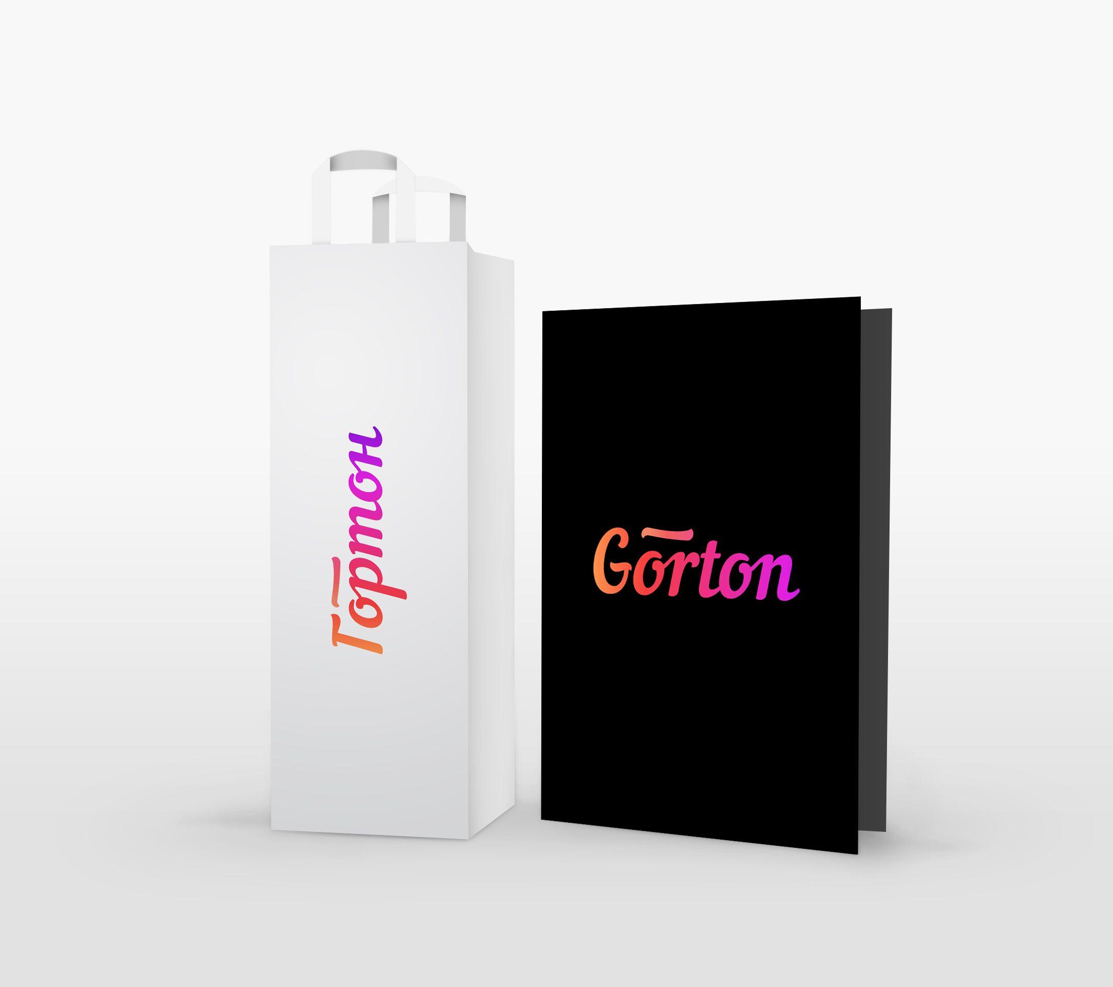 Гортон - дизайнер zimt42