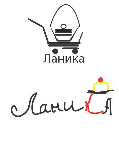 Лого ИМ тортов,пирожных и печенья ручной работы - дизайнер GVV