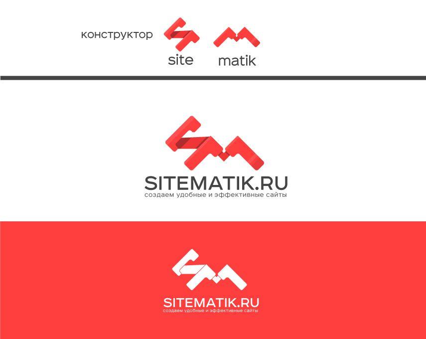 Логотип для Веб-студии - дизайнер Martins206