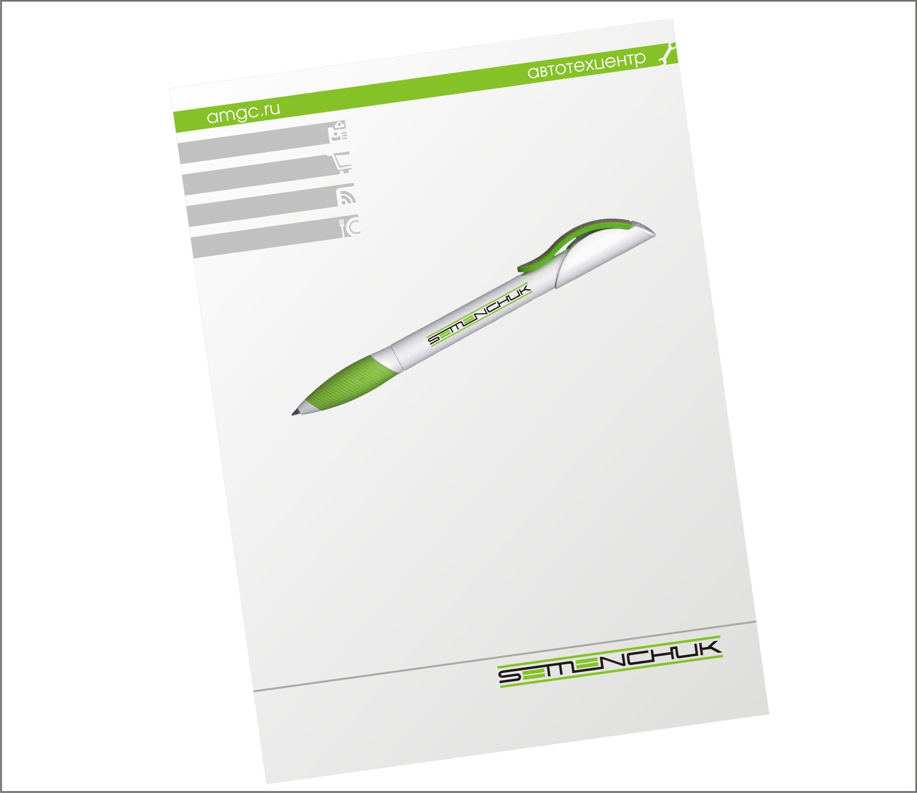 Логотип группы компаний SEMENCHUK - дизайнер psi_33