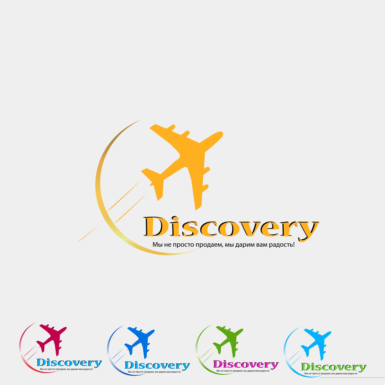 Логотип и фирм стиль для турагентства Discovery - дизайнер Artfoth