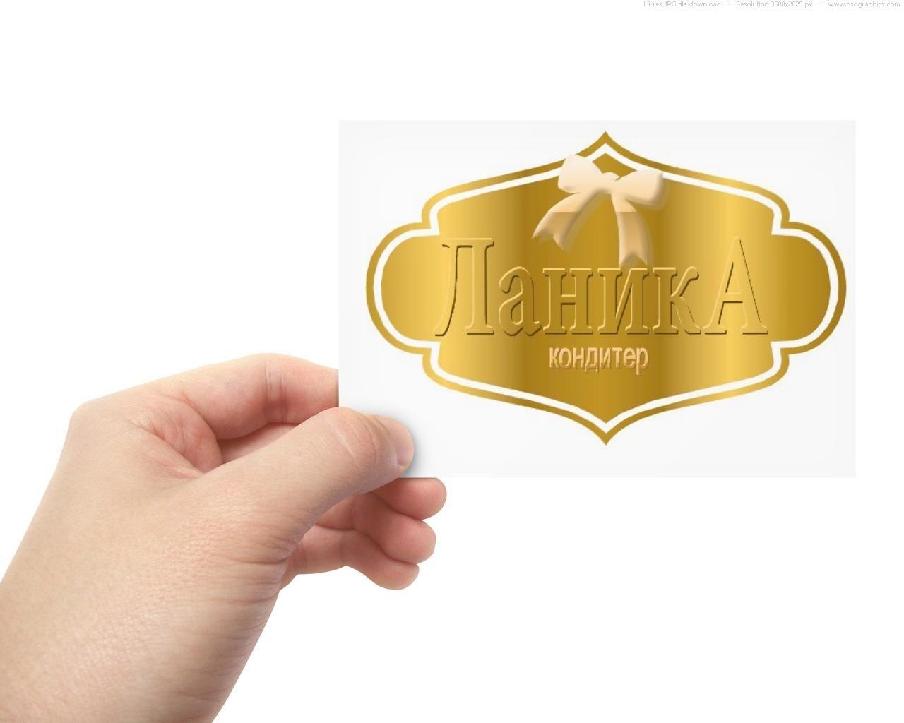 Лого ИМ тортов,пирожных и печенья ручной работы - дизайнер jokito