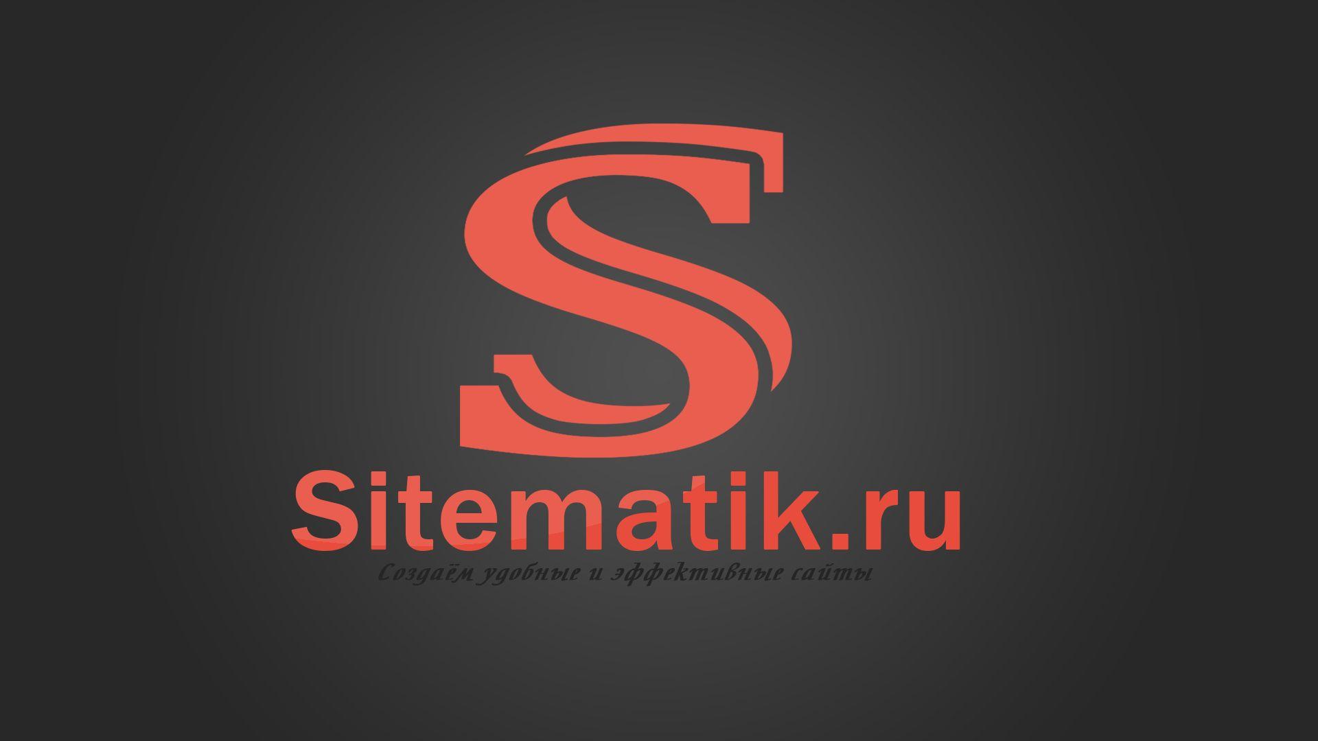 Логотип для Веб-студии - дизайнер RayGamesThe
