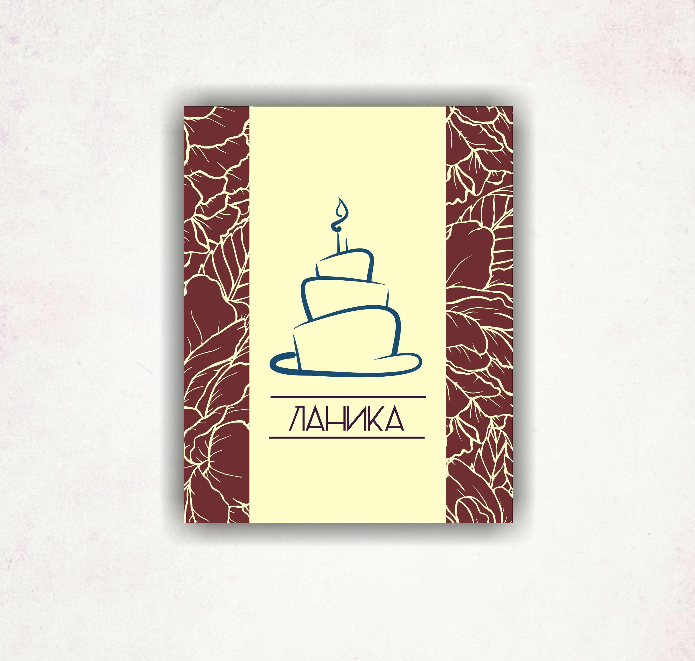 Лого ИМ тортов,пирожных и печенья ручной работы - дизайнер ElenaCHEHOVA