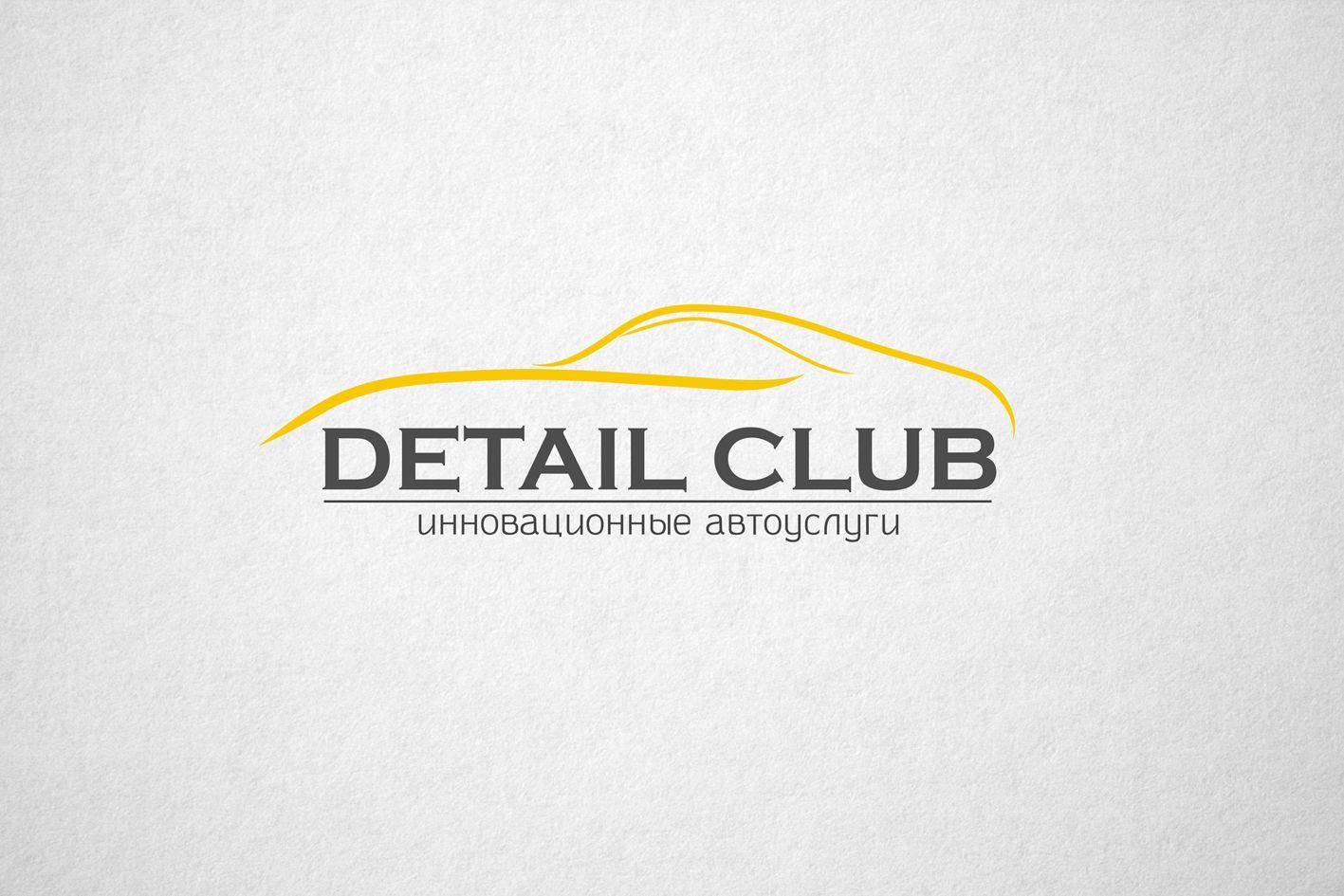 Логотип для компании (детейлинг студия) - дизайнер funkielevis