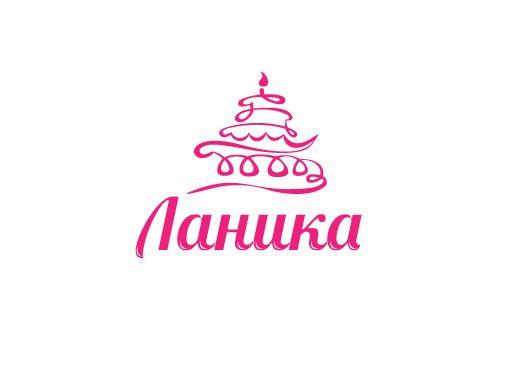 Лого ИМ тортов,пирожных и печенья ручной работы - дизайнер qutel