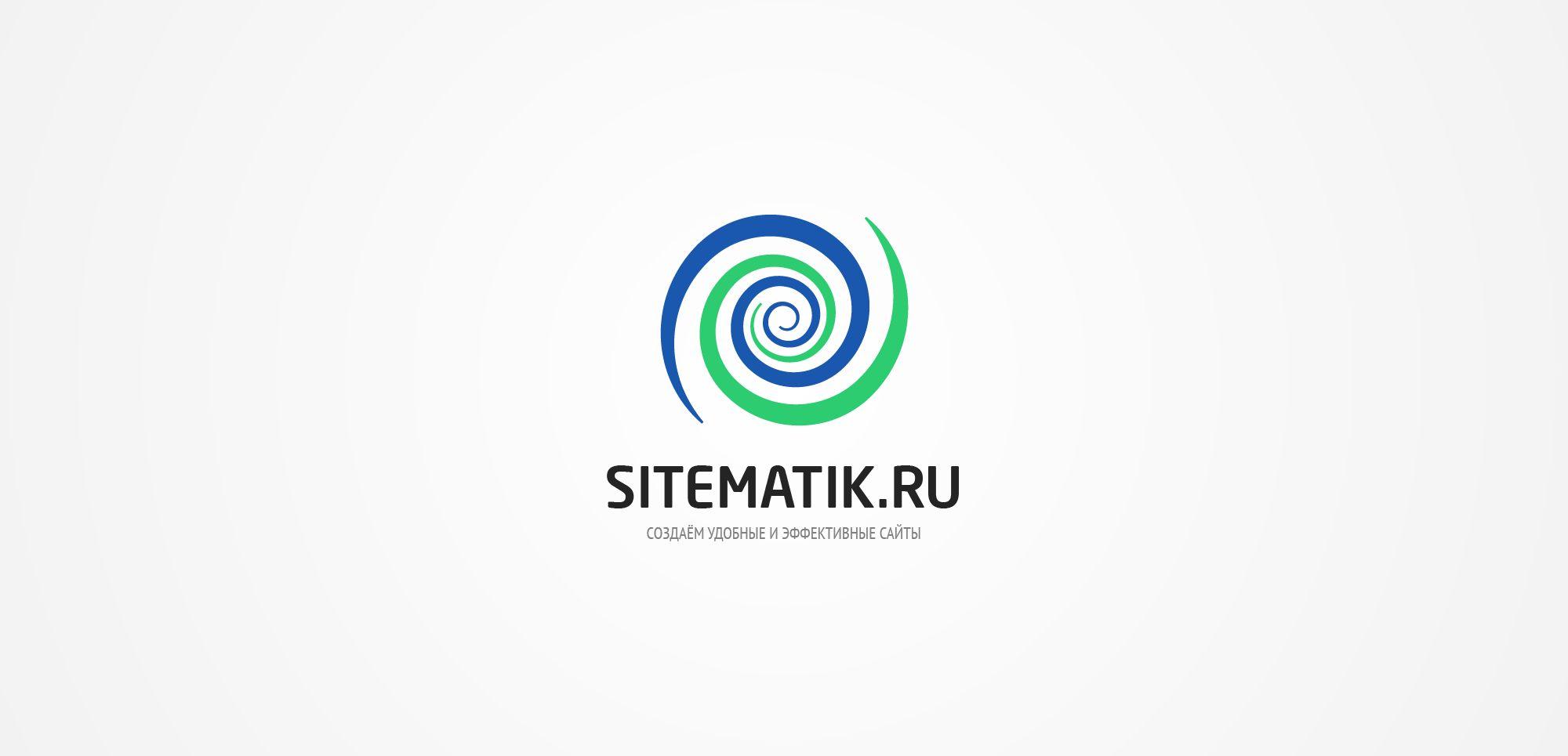 Логотип для Веб-студии - дизайнер e5en