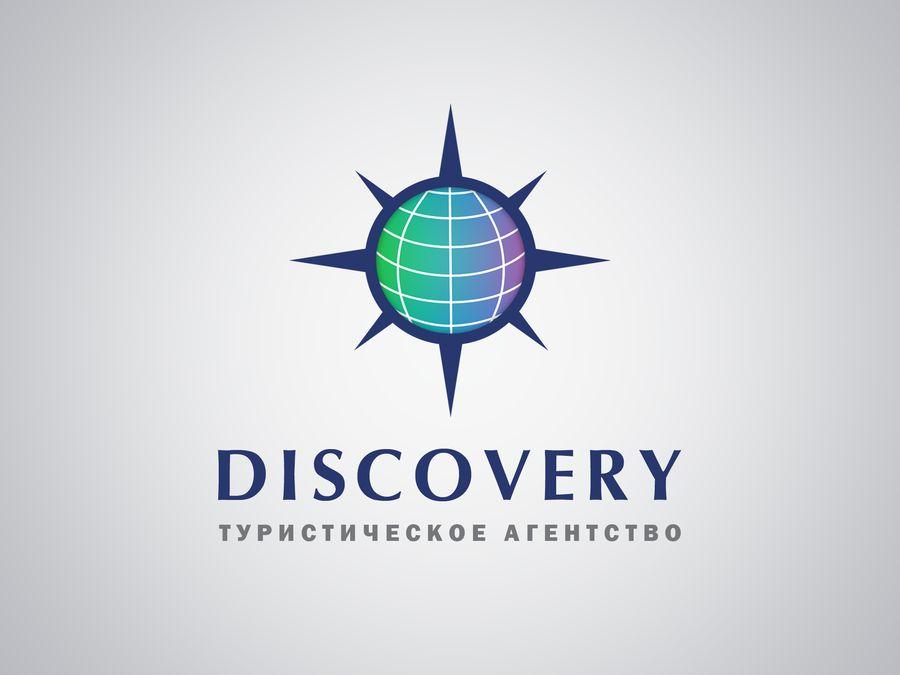 Логотип и фирм стиль для турагентства Discovery - дизайнер Une_fille