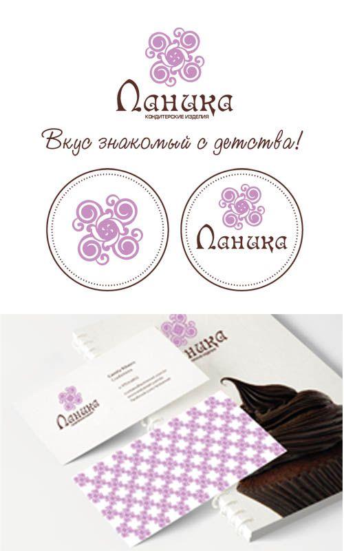 Лого ИМ тортов,пирожных и печенья ручной работы - дизайнер beeshka
