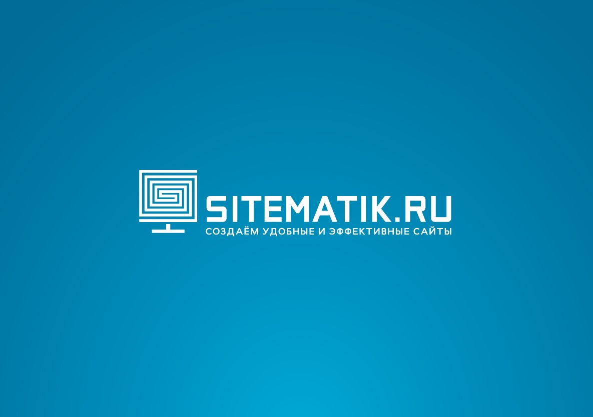 Логотип для Веб-студии - дизайнер shamaevserg