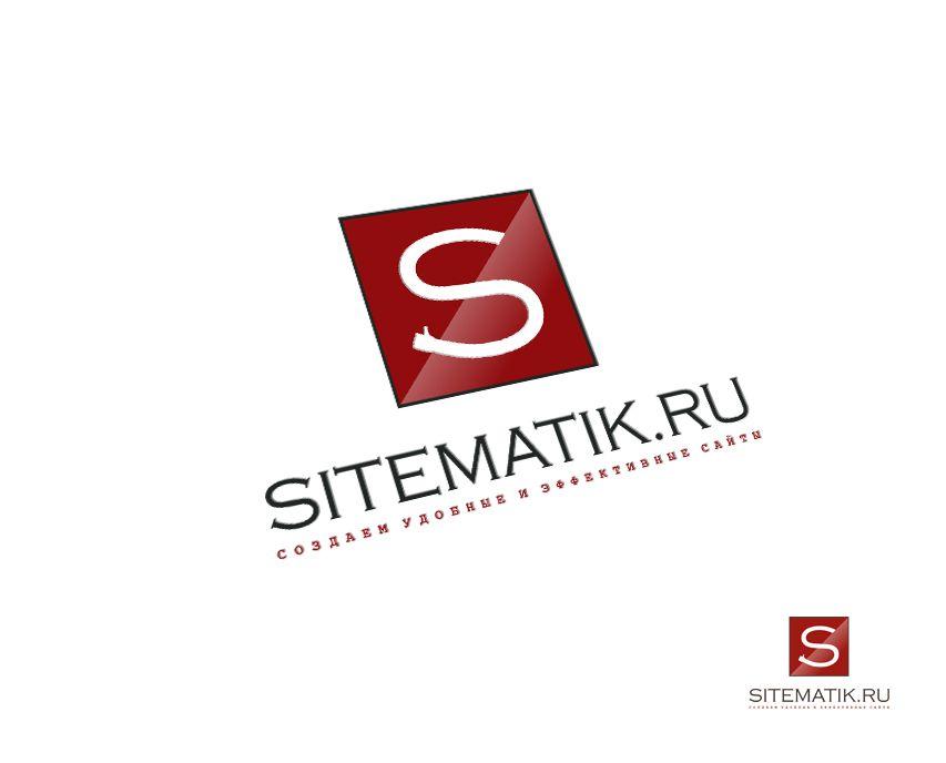 Логотип для Веб-студии - дизайнер smithy-style