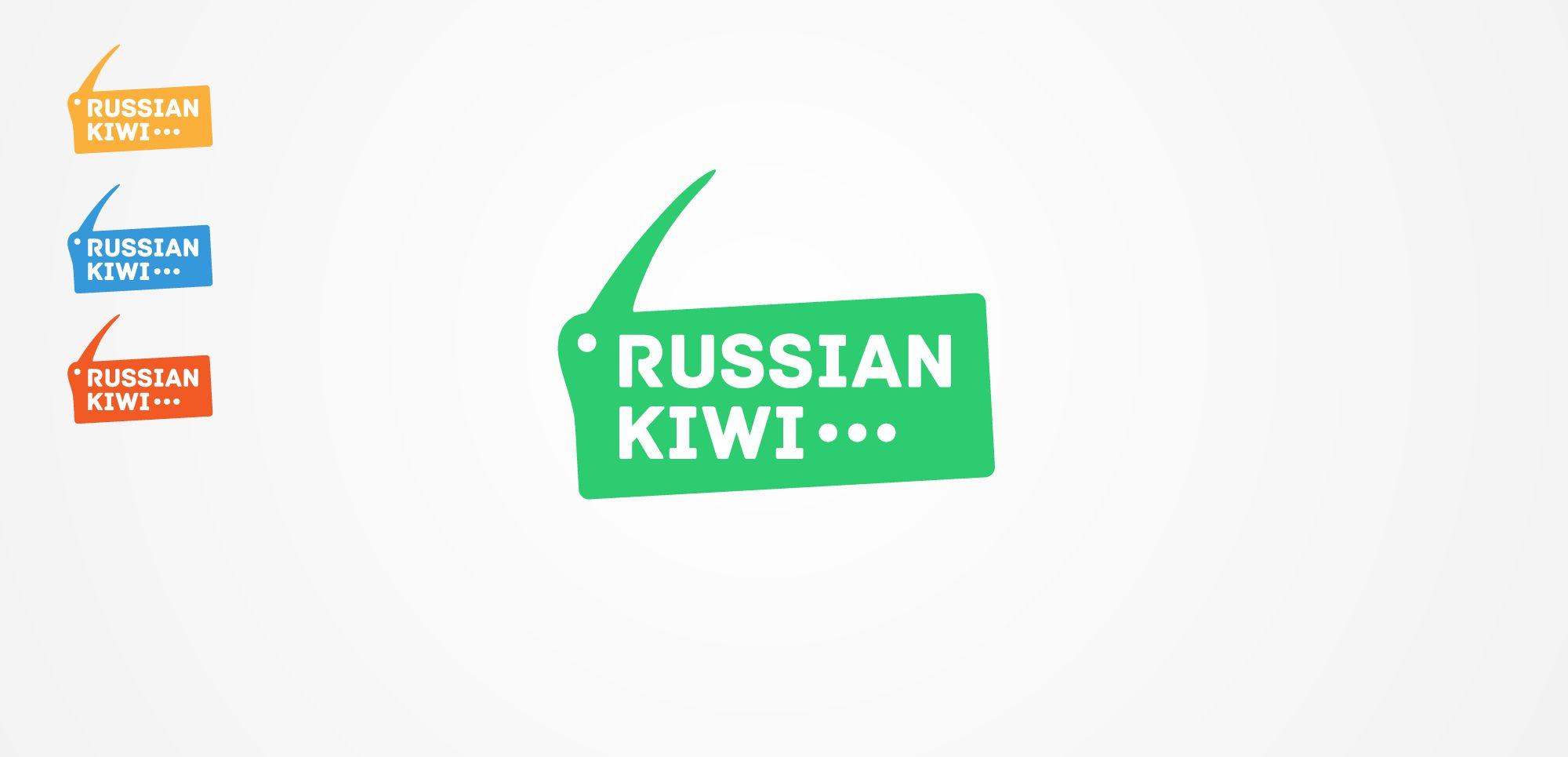 Логотип форума русских эмигрантов в Новой Зеландии - дизайнер e5en