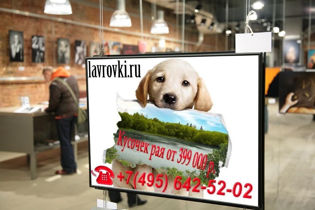 Рекламный баннер 3х6 - дизайнер jokito