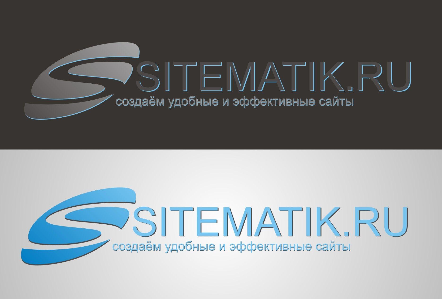 Логотип для Веб-студии - дизайнер Nedowo