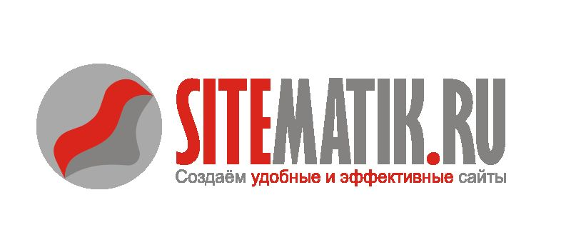 Логотип для Веб-студии - дизайнер markosov