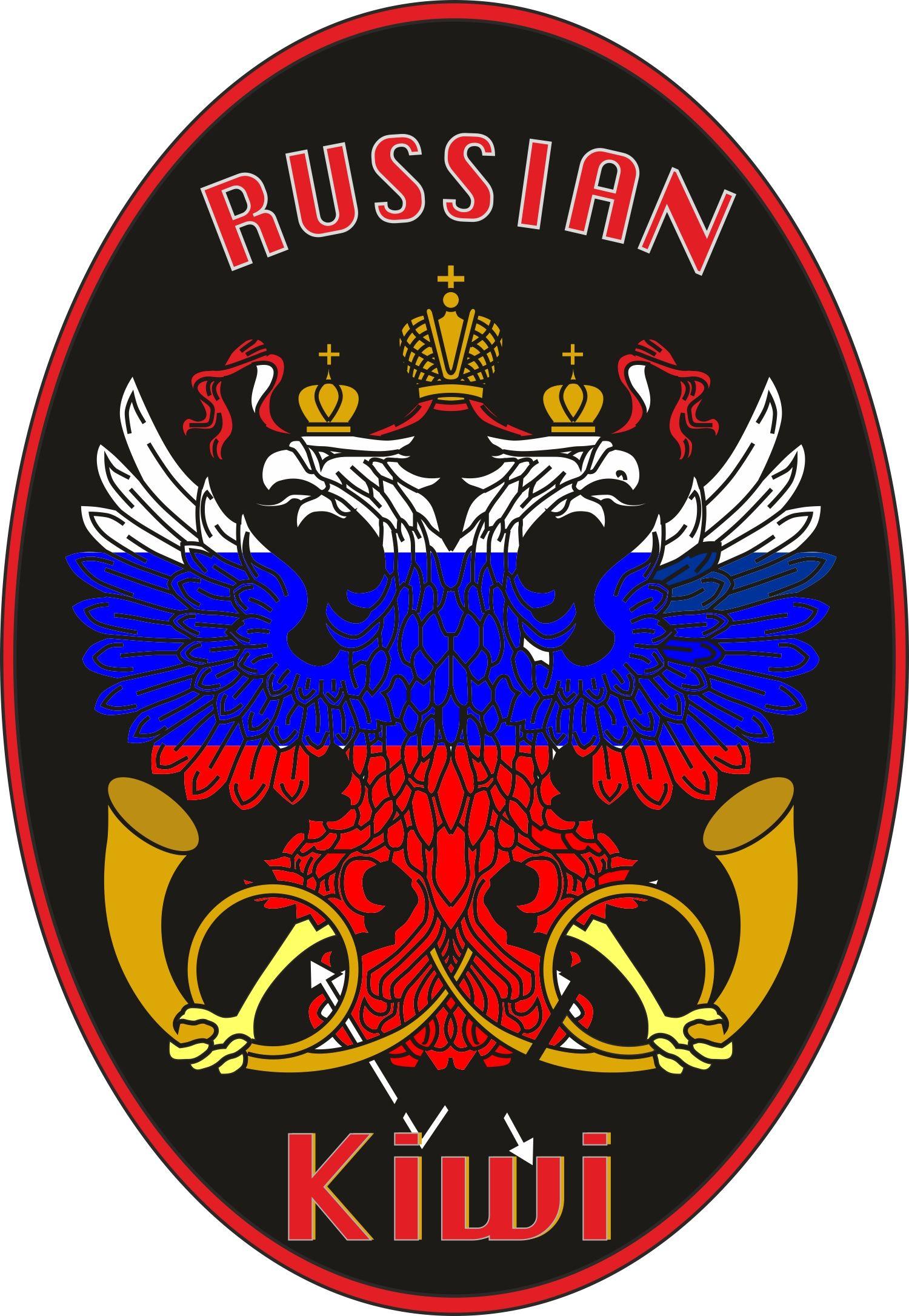 Логотип форума русских эмигрантов в Новой Зеландии - дизайнер arkha08