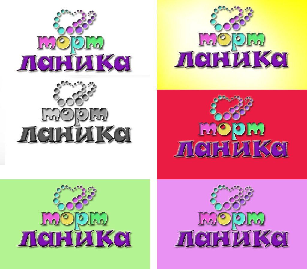 Лого ИМ тортов,пирожных и печенья ручной работы - дизайнер tochka16