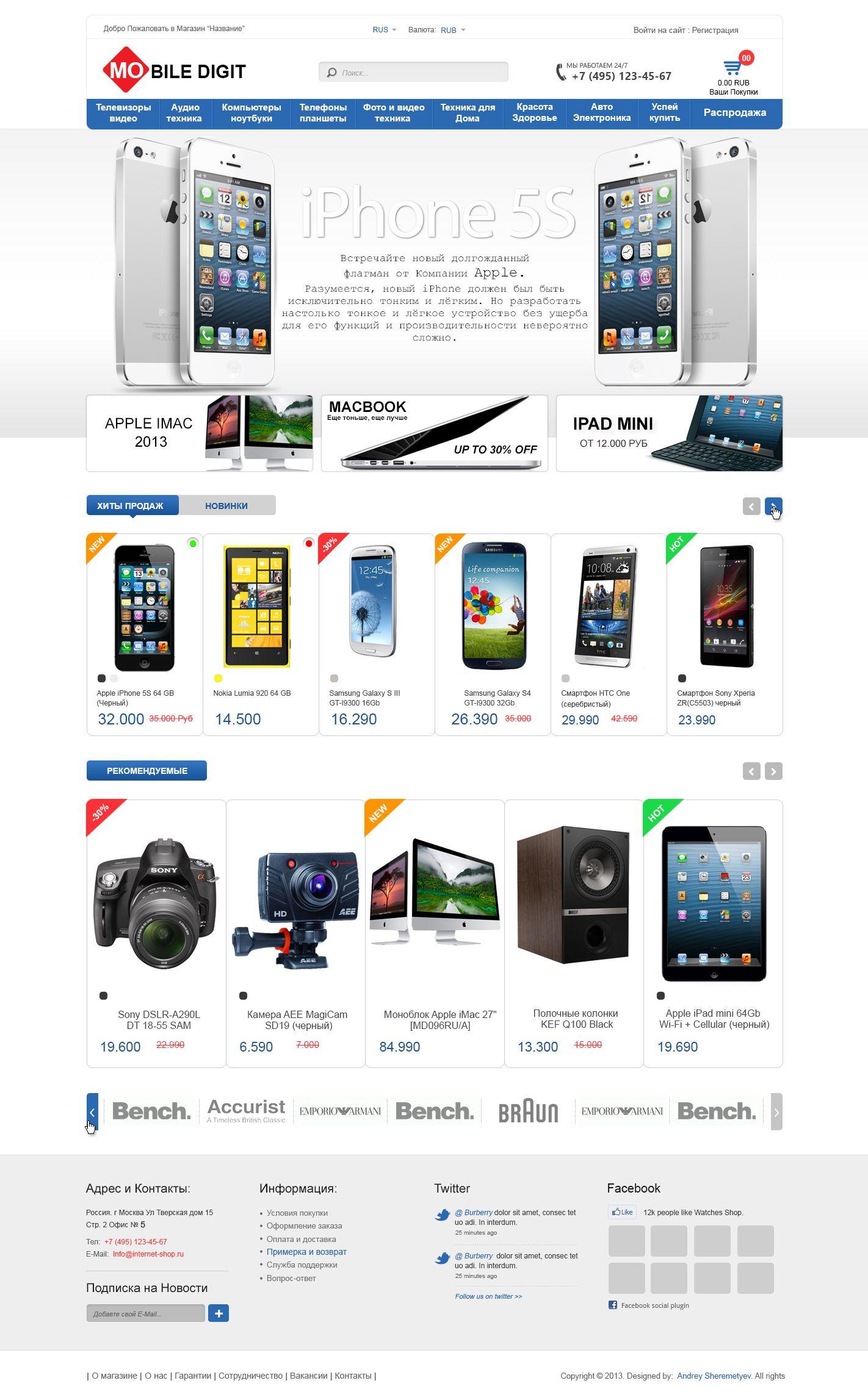 Дизайн интернет-магазина\сайта citi-sec.ru - дизайнер clubsv