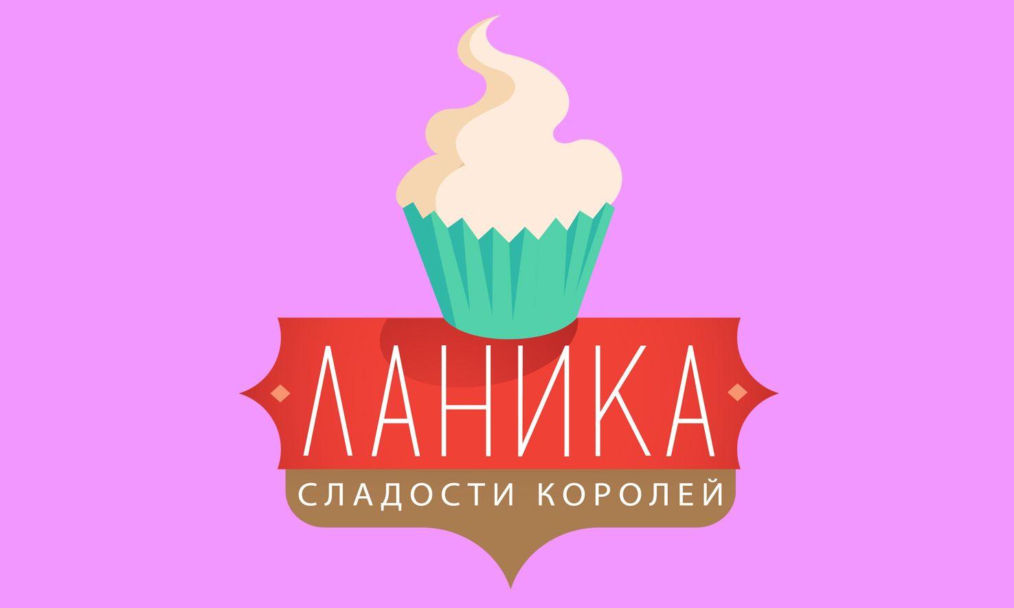 Лого ИМ тортов,пирожных и печенья ручной работы - дизайнер ruls132
