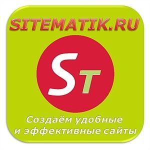 Логотип для Веб-студии - дизайнер dangeraut