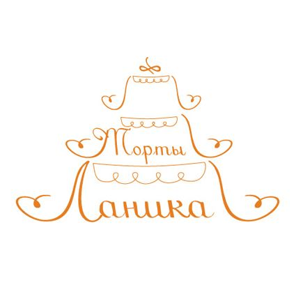 Лого ИМ тортов,пирожных и печенья ручной работы - дизайнер olgagureva