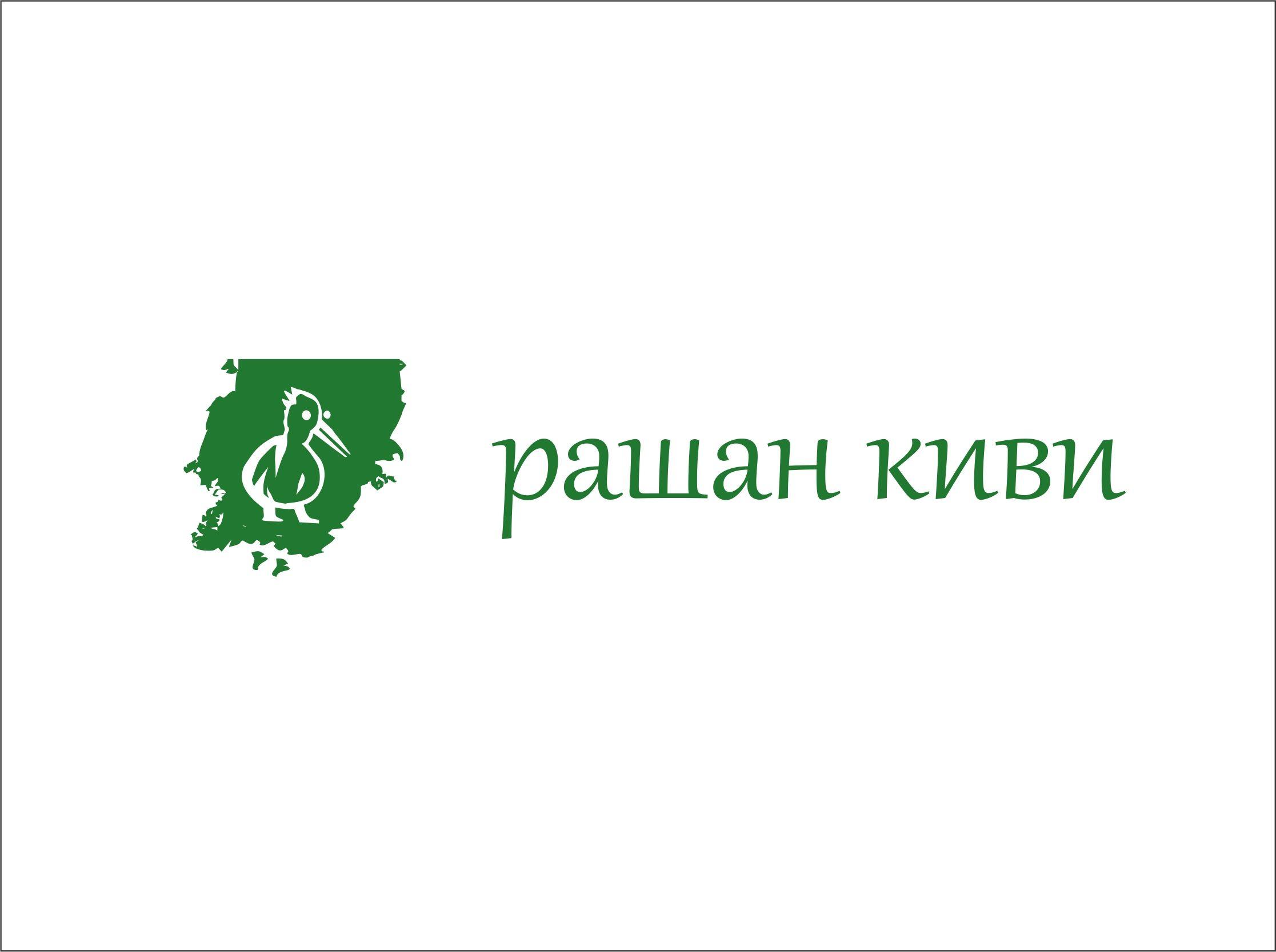 Логотип форума русских эмигрантов в Новой Зеландии - дизайнер VOLDKA