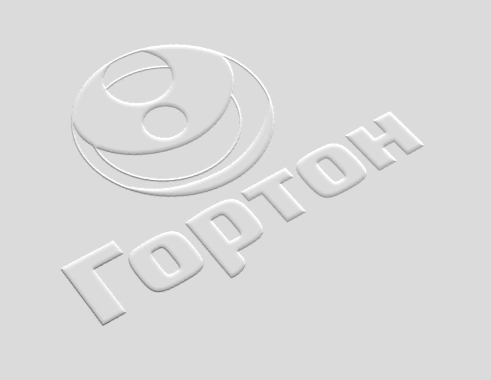 Гортон - дизайнер zhutol