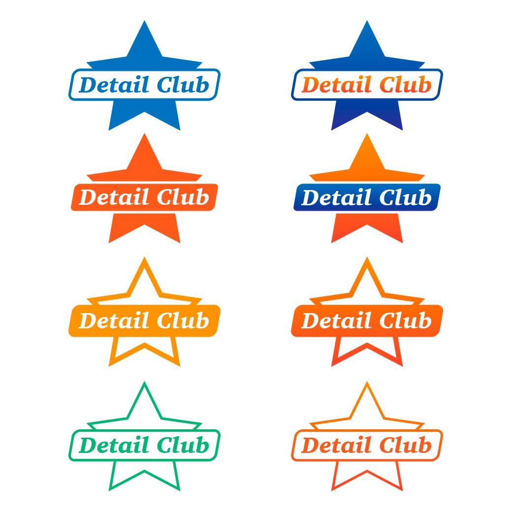 Логотип для компании (детейлинг студия) - дизайнер valevach
