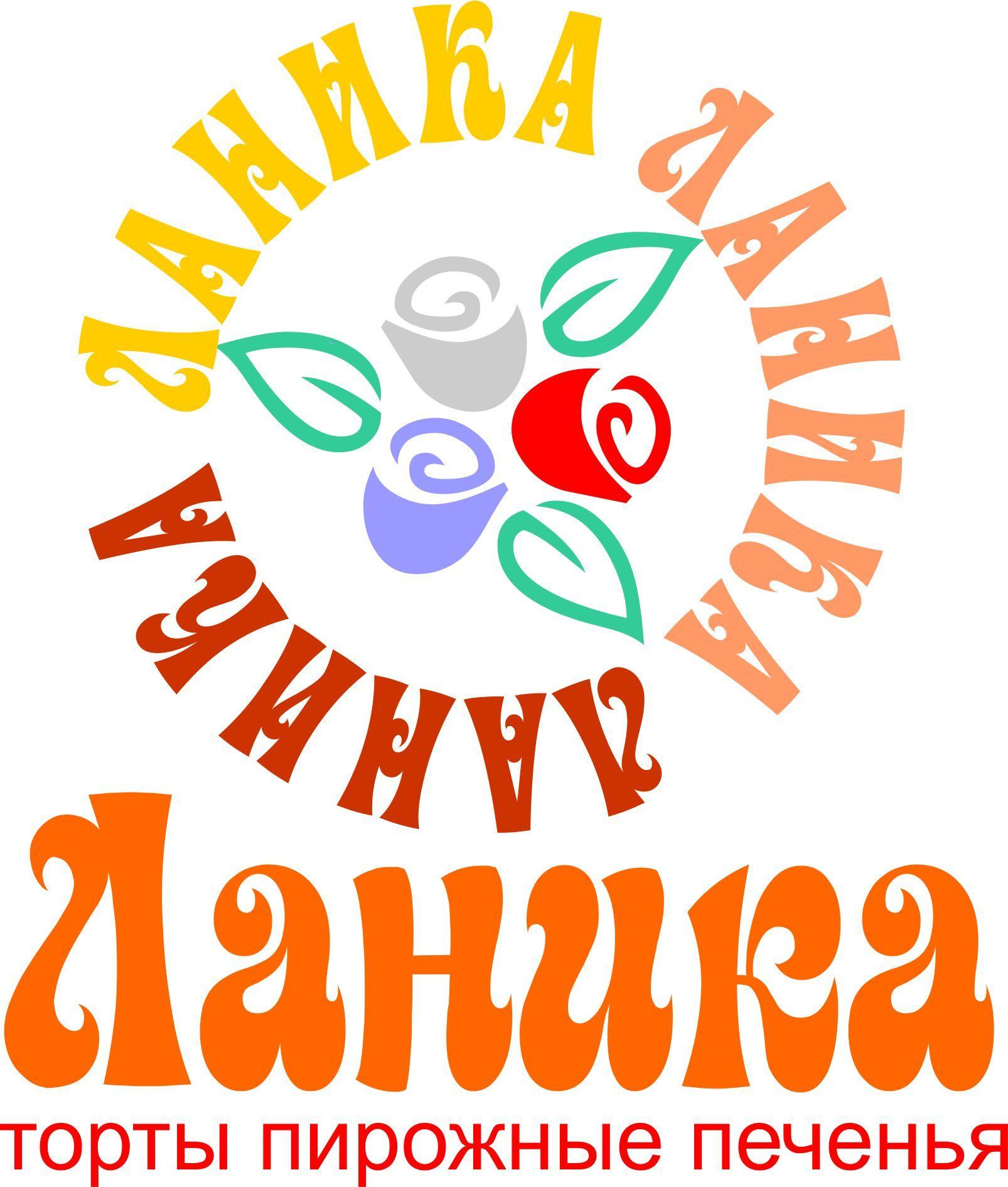 Лого ИМ тортов,пирожных и печенья ручной работы - дизайнер visento