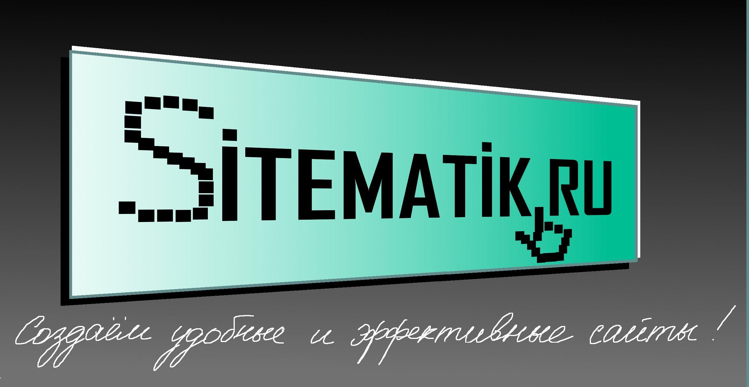 Логотип для Веб-студии - дизайнер LeoLeo