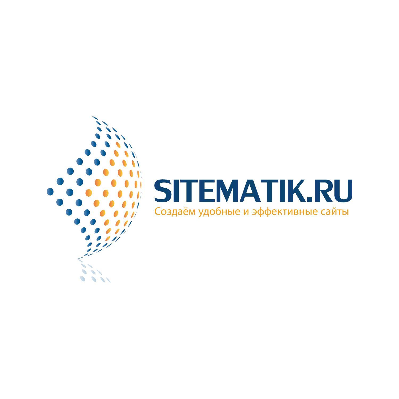 Логотип для Веб-студии - дизайнер Nikalaus