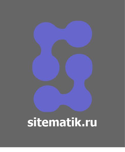 Логотип для Веб-студии - дизайнер jasonic13