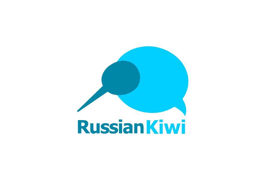 Логотип форума русских эмигрантов в Новой Зеландии - дизайнер jabud