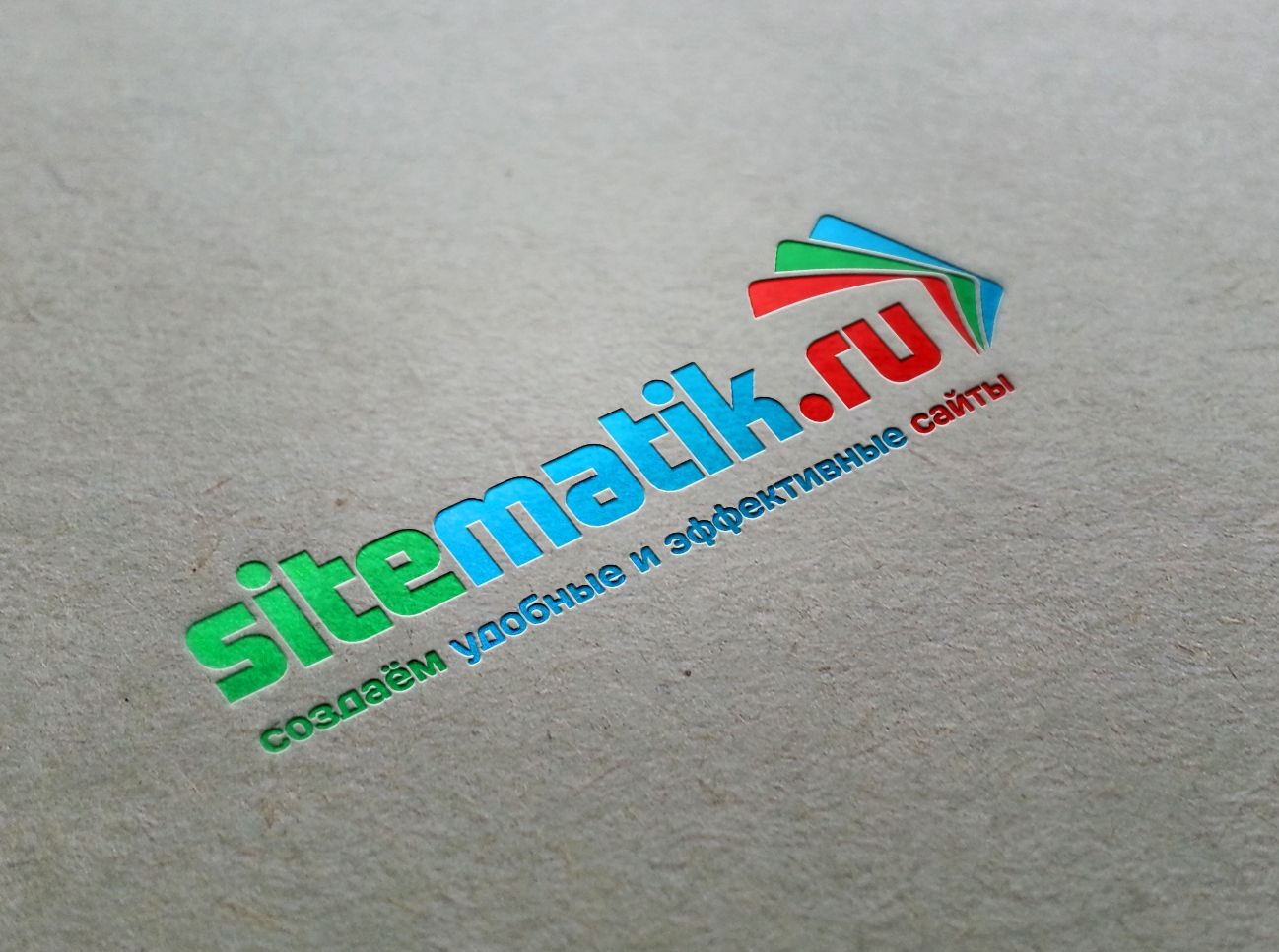 Логотип для Веб-студии - дизайнер GoldenHorse