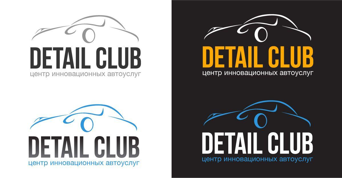 Логотип для компании (детейлинг студия) - дизайнер karma666koma